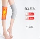 護膝蓋護套保暖