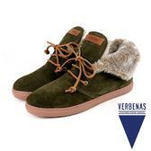 【VERBENAS】MARBELLA西班牙時尚造型毛飾短靴  綠色(034-KAKI )