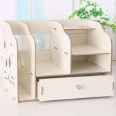 桌面書架 桌面木質制文件資料書本雜志架 YY4201『東京衣社』TW