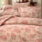 【名流寢飾家居館】愛蜜莉.100%天絲.60支.超柔觸感.加大雙人床包組兩用鋪棉被套全套