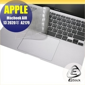 【Ezstick】APPLE MacBook Air 13 2020年 A2179 奈米銀抗菌TPU 鍵盤保護膜 鍵盤膜