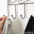 熱賣門後鉤 門后掛鉤掛衣架置物架免打孔免釘門上壁掛衣帽架廚房墻上收納強力LX coco