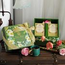 【B&G 德國農莊 Tea Bar】皇家莊園紅茶禮盒 -送禮禮盒