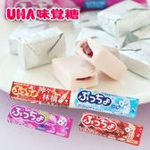 日本 UHA 味覺糖 普超條糖 50g 軟糖 水果軟糖 糖果 條糖 可樂 汽水 葡萄 日本軟糖