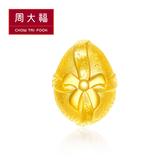 金蛋締結黃金路路通串飾/串珠 周大福 雞年生肖