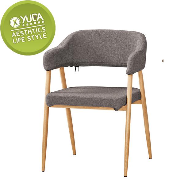 【YUDA】泰倫斯 餐椅 / 造型椅  /休閒椅 J0M 528-3