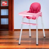 兒童餐椅 嬰兒吃飯凳餐桌椅座椅兒童便攜可折疊多功能小孩學坐椅子