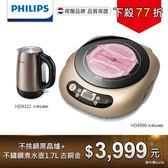 超值組【飛利浦 PHILIPS】不挑鍋黑晶爐(HD4990)+1.7L 不鏽鋼煮水壺 (HD9322)古銅金