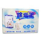 台灣製造 除垢王 檸檬酸 茶垢清洗劑