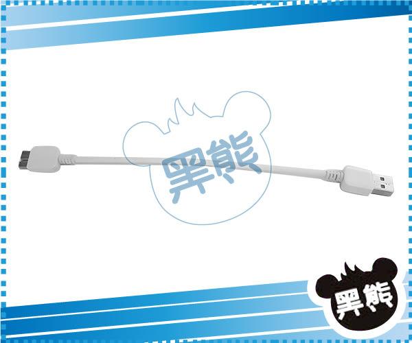 黑熊館 SAMSUNG Galaxy Note3 USB 3.0 N900 N9000 N9005 傳輸線 20CM
