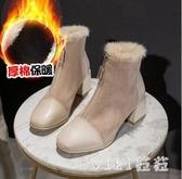 大尺碼增高粗跟高跟鞋2019秋冬季新款及裸靴百搭加絨短靴 XN7316【VIKI菈菈】