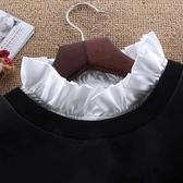 假領子襯衫穿搭假領片 立領 荷葉領亮面  罩衫洋裝針織大學T外套內搭白色[E1310] 預購.朵曼堤洋行