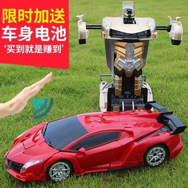 變形遙控汽車金剛機器人無線遙控車