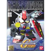 BB戰士 SD鋼彈 G世代ZERO GG RX78-2 鋼彈 200