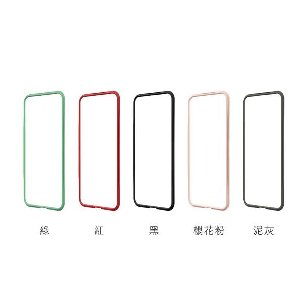 犀牛盾 MOD NX 邊條 iPhone7 / iphone8 防摔 手機殼 邊框 背蓋 兩用 保護殼 專用 邊框條