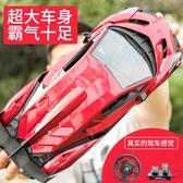 汽車模型超大型遙控汽車可方向盤充電動遙控賽車男孩兒童玩具跑車模型禮物