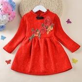 女童洋裝 紅色連身裙韓版寶寶兒童長袖加絨旗袍公主裙子