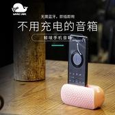 鯨嘜手機擴音器不插電物理音箱手機桌面支架創意禮品便攜戶外音箱 韓美e站