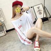 長袖T恤 2018初秋新款長袖薄款t恤女韓版寬鬆大碼嘻哈蹦迪上衣學生衣服潮