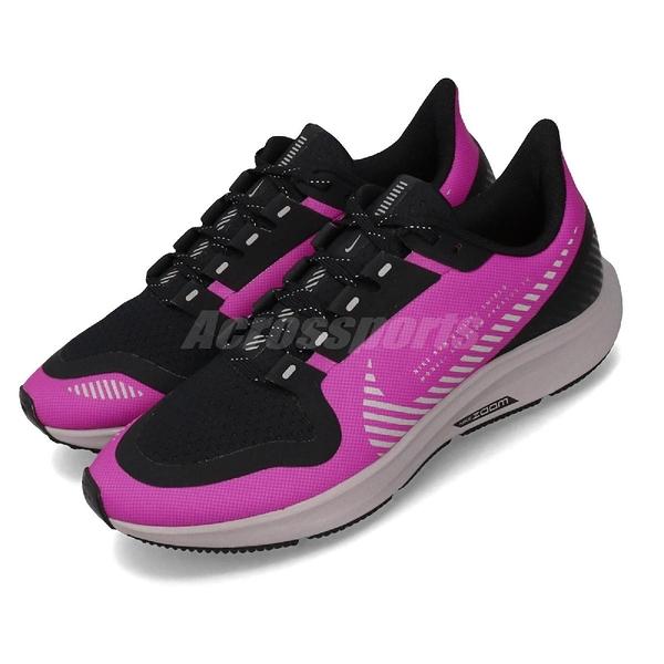 Nike 慢跑鞋 Wmns Air Zoom Pegasus 36 Shield 粉紅 黑 女鞋 運動鞋 【PUMP306】 AQ8006-600