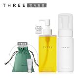 THREE 平衡潔膚組
