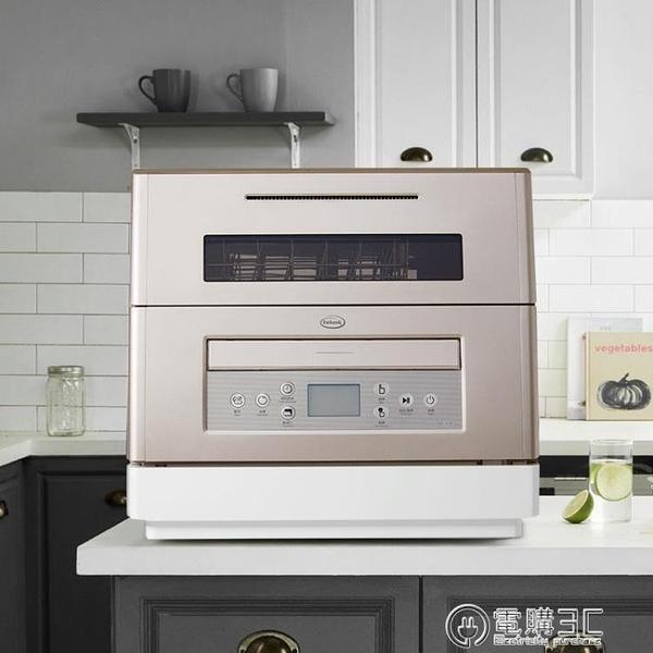 韓國進口全自動家用臺式小型洗碗機刷碗消毒烘干一體6套非嵌入式 雙十二全館免運