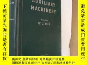 二手書博民逛書店Marine罕見auxiliary machinery 《輪機輔