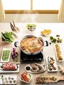 蘇泊爾火鍋鍋家用鴛鴦鍋電磁爐專用304不銹鋼火鍋盆5-8人湯涮鍋串