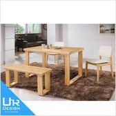 北歐鄉村風羅本原木4.3尺全實木餐桌(18I20/A449-01)
