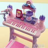 兒童電子琴 女童孩寶寶鋼琴玩具琴帶麥克風1-3-6歲生日禮物初學品igo  莉卡嚴選