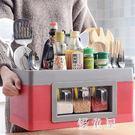 廚房調料盒置物架套裝多功能家用調味用品收納糖鹽罐佐料調料罐子 QG26056『優童屋』