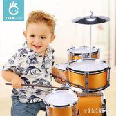 爵士鼓 初學者爵士鼓音樂打擊樂器玩具兒童架子鼓寶寶早教益智3-6歲 CP4985【VIKI菈菈】