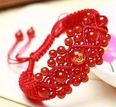 本命年天然紅瑪瑙手編紅繩手鍊十二生肖男女款開運手串梗豆物語