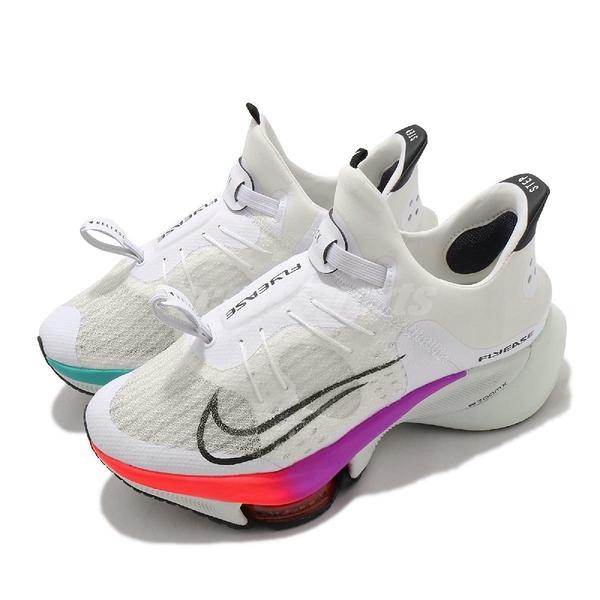 Nike 慢跑鞋 Wmns Air Zoom Tempo Next Flyease 白 紫 藍 氣墊 女鞋【ACS】 CZ2853-102