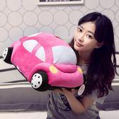 兒童小汽車玩具抱枕毛絨娃娃創意公仔卡通模型婚慶拋灑玩偶禮品男艾美時尚衣櫥igo
