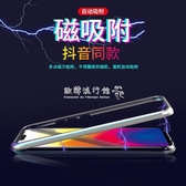 vivox21手機殼後置指紋X21a萬磁王螢幕指紋版vovix玻璃全包邊防摔套 歐韓流行館