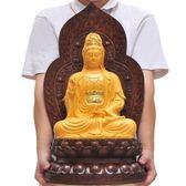 阿彌陀佛地藏王擺件居家供奉客廳玄關擺設開光觀音釋迦牟尼佛佛像【元氣少女】
