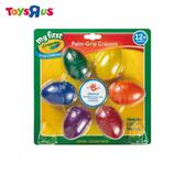 玩具反斗城 【Crayola 繪兒樂】 掌上型蠟筆#