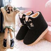 雪靴 2019新款冬季雪地靴女短筒靴子韓版可愛學生厚底短靴保暖加絨棉鞋