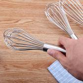 打蛋器 手動不銹鋼加粗加密16線手持家用攪拌器 烘焙廚房小工具 JD【美物居家館】