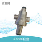 減壓閥/降壓閥/降壓器/壓力調節閥 ★防止水壓過大造成爆管而漏水