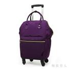 可拆卸萬向輪拉桿背包雙肩包短途旅游行李包登機箱包大容量拉桿袋 LJ6543【極致男人】