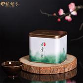 七葉膽茶【林銀杏】