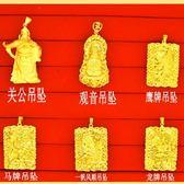 新春狂歡 久不掉色越南沙金首飾黃金鍊子金項鍊男士