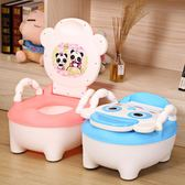 男女卡通兒童坐便器寶寶馬桶便圈嬰幼兒尿盆小孩0-1-3-6歲WY2色可選  雙12八七折