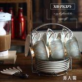咖啡杯套裝陶瓷歐式整套骨瓷英式下午茶杯小奢華結婚禮物 FR13243『男人範』