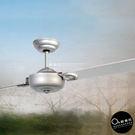 吊扇★72吋簡約銀吊扇 台灣製造♥燈具燈...