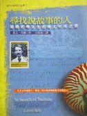 【書寶二手書T1/翻譯小說_MCN】尋找說故事的人_葛文.貝爾