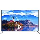 (含運無安裝)海爾55吋(與55PUH6183/55PUH6283/55PUH6073同尺寸)4K電視LE55U6950UG