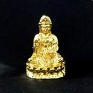 觀音菩薩 觀世音菩薩 5.4公分 佛像法像-金黃色